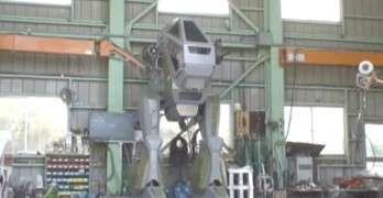 Land Walker Robot In Japan