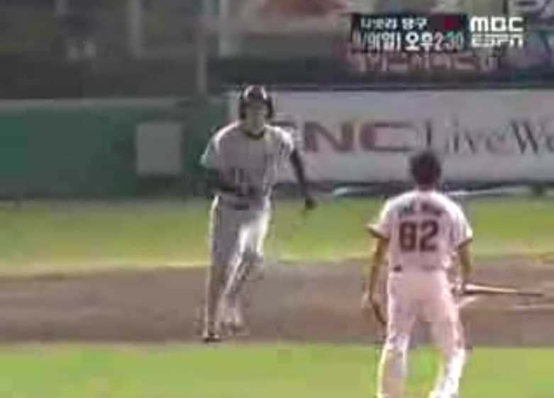 Korean Baseball Fight Clears Both Benches