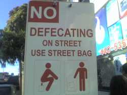 No Defecating Sign