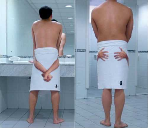 Fake Sexy Towels