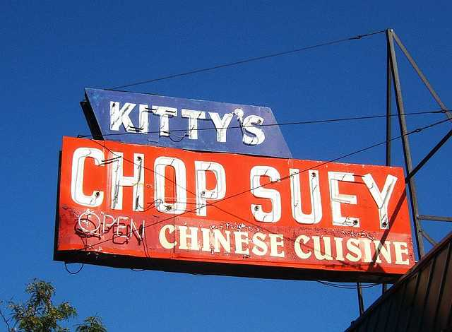 Kitty's Chinese Restaurant
